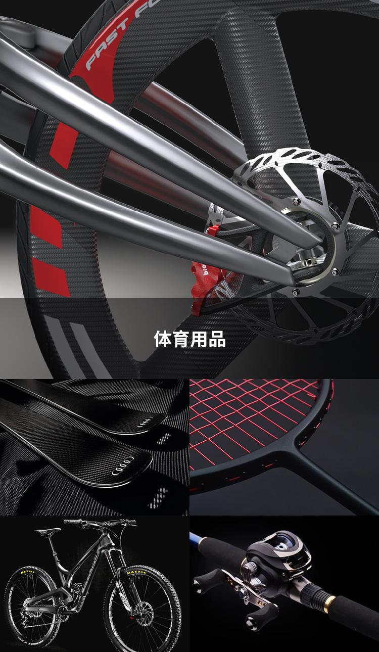 SHB-3K碳纤维布_6
